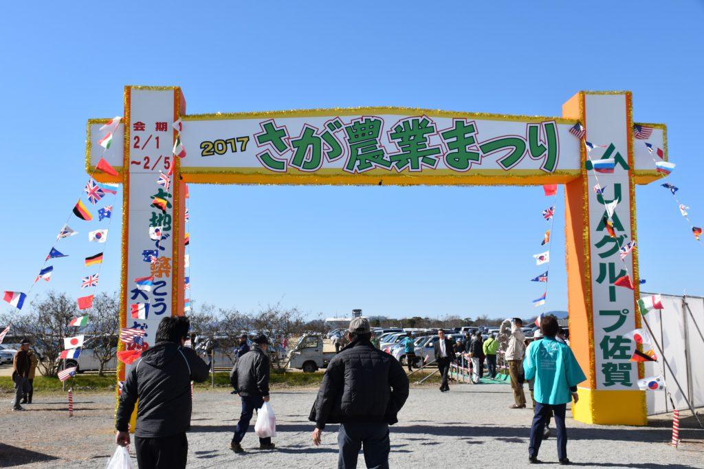 s_RYO_0401