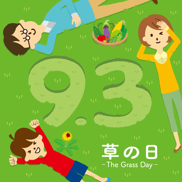 the_grass_day
